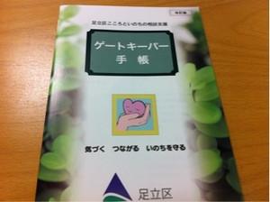 20120317_210700