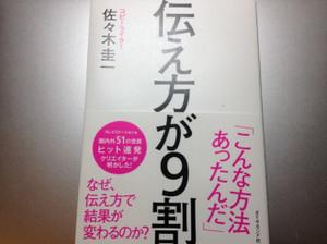 20130509_183337