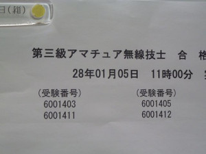 L1040320